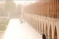هوای اصفهان برای عموم مردم ناسالم است / شاخص کیفیت هوا 154