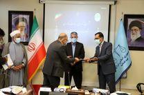 اعضای شورای سیاستگذاری اولین جشنواره عدلیه و رسانه استان یزد معرفی شدند