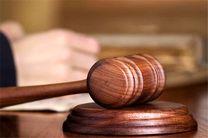 تعرفه های جدید خدمات قضایی مشخص شد