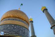 برگزاری مراسم احیای لیالی قدر در حرم حضرت عبدالعظیم (ع)
