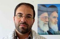 برنامههای هفته گرامیداشت مسجد در قم اعلام شد