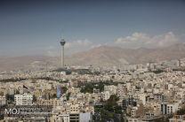 کیفیت هوای تهران در 23 آذر سالم است