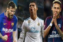 بهترین های فوتبال جهان معرفی شدند