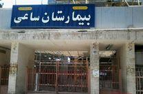 اختصاص 50 میلیارد تومان توسط خیرین به ساخت بیمارستان ساعی در خمینی شهر