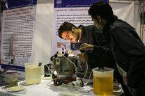 چهارمین جشنواره بزرگ جهادگران علم و فناوری برگزار می شود