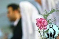 بیش از دوهزار نوعروس مددجوی کمیته امداد با کمک خیرین اصفهانی راهی خانه بخت شدند