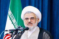 سپاه و ارتش دو بازوی مقتدر انقلاب اسلامی