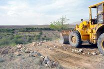 رفع تصرف بیش از یک هزار و ۵۱۷ میلیارد ریال از اراضی ملی در استان اصفهان