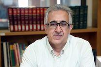 کتابخانه ملی گنجینه ای از صدها سفرنامه افراد شاخص به ایران است