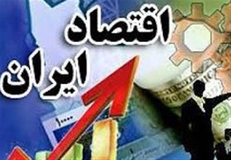 مهمترین مساله اقتصاد ایران نبود حکمرانی است