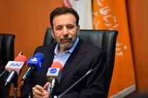 اقدامات آمریکا مقابله با ایران است/ راههای مختلفی برای مقابله با تحریم های آمریکا پیدا کردهایم