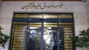 ضوابط تبلیغات نامزدهای انتخابات فرهنگیان اعلام شد