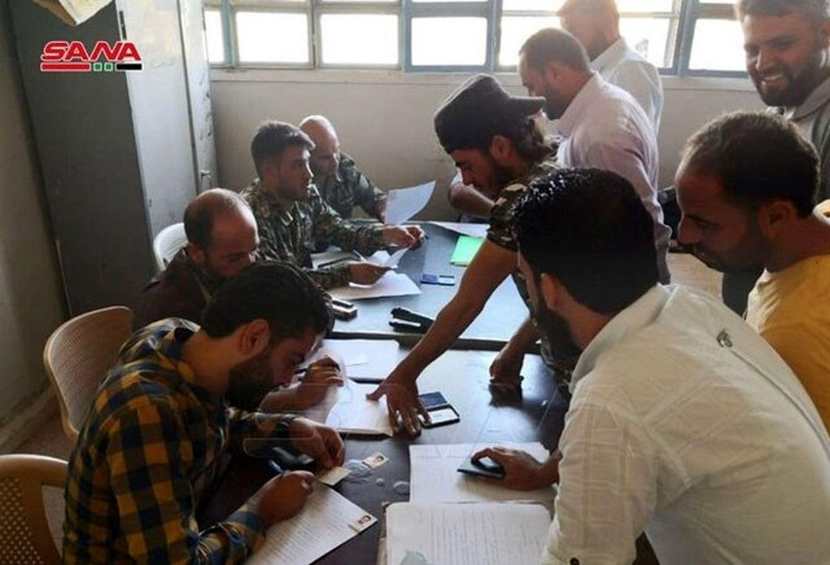 آغاز اجرای توافقنامه سازش در حومه غربی درعا