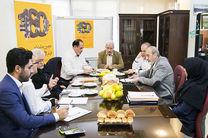 زمان اختتامیه دومین جشنواره فیلم ۱۸۰ ثانیهای پاسارگاد اعلام شد