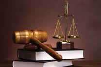 تلاش کارشناسان حقوقی بیمه کوثر عامل تسریع در اجرای احکام قضایی