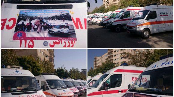 آماده باش پایگاههای اورژانس پیش بیمارستانی اصفهان در اربعین حسینی
