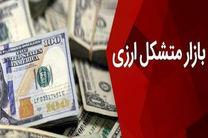 سقف خرید و فروش نقدی ارز در بازار متشکل تغییر کرد