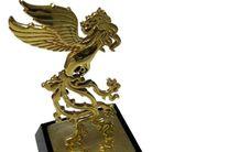 آیا نباید دبیر سیوهفتمین جشنواره فیلم فجر اعلام شود؟