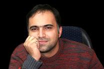 برگزاری دومین رپرتوآر «ماه تئاتر استانها» با ۱۰ نمایش