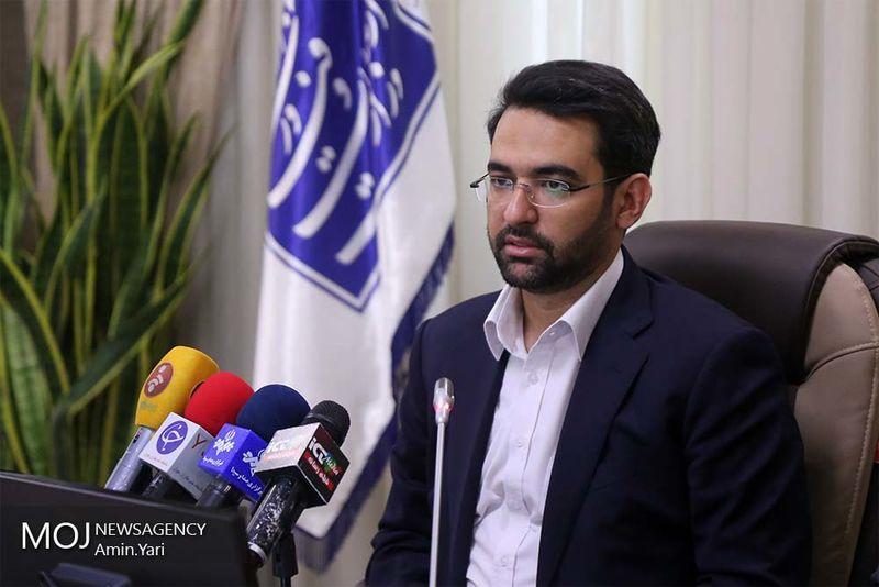 سرقت نشانی های IP تلگرام توسط مخابرات/مخابرات ایران جریمه سنگینی خواهد شد