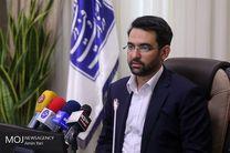 تشکیل کمیته ضدفیلترینگ برای کسب و کارها