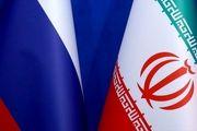 روسیه تحریم ها علیه ایران را غیرانسانی توصیف کرد
