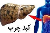 رژیم غذایی برای افراد مبتلا به کبد چرب