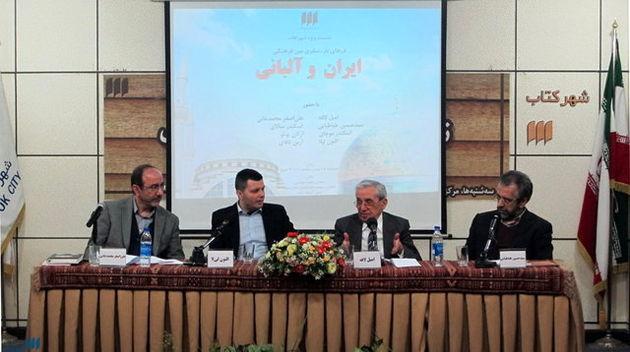 درهای باز فرهنگی؛ ایران و آلبانی