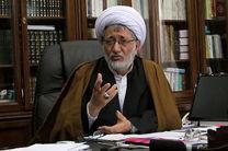 رئیس دیوان عالی کشور درگذشت کارکنان نفتکش سانچی را تسلیت گفت