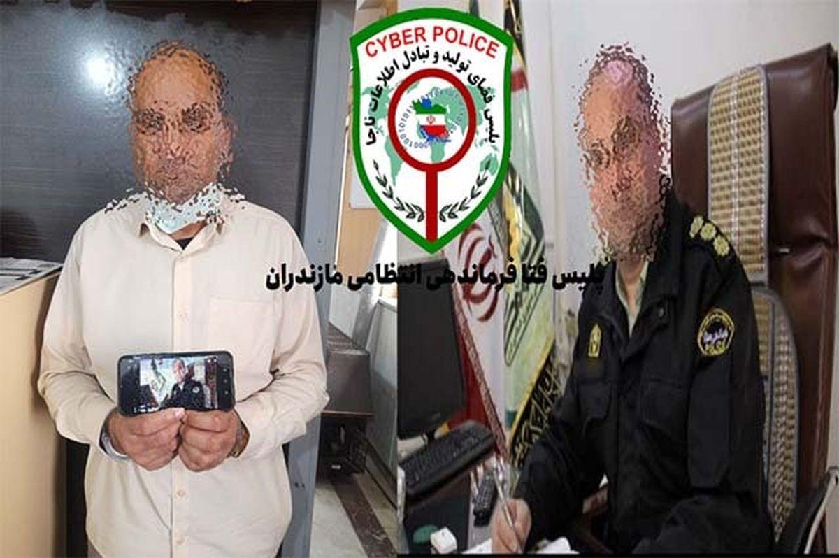 دستگیری مأمور قلابی توسط پلیس فتا مازندران