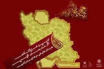 جشنواره کشوری هنرهای تجسمی برگزار میشود