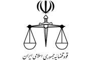 تعیین تکلیف ۶۰ پرونده معوق در دادسرای ناحیه ۸ تهران