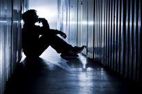 پروبیوتیکها مانع افسردگی می شوند