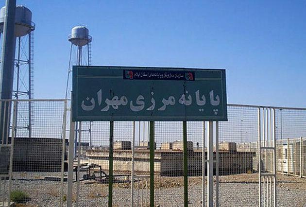 کمیسیون امنیت ملی از مرز مهران بازدید کرد
