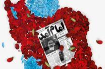جشنهای دهه فجر را مردمی برگزار کنید