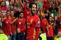 اسپانیا ایتالیا را هتتریک کرد