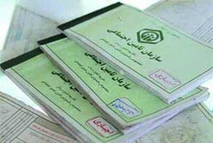 مهلت ارسال لیست و پرداخت حق بیمه تامین اجتماعی آبان تمدید شد