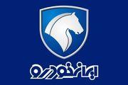 معاون فروش ایران خودرو بازداشت شد