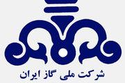 شرکت گاز استان اصفهان کارفرمای برتر طرح های پژوهشی شد