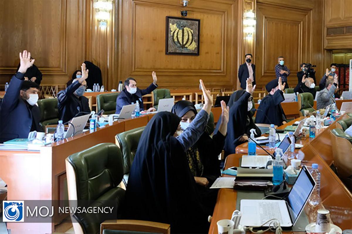 اعضای کمیسیونهای ششگانه شورای شهر رسما انتخاب شدند