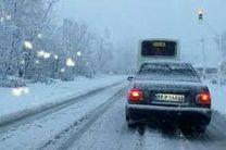 وقوع سیل، برف و کولاک در کشور/  اسکان اضطراری به بیش از 2400 نفر از مسافران در راه مانده