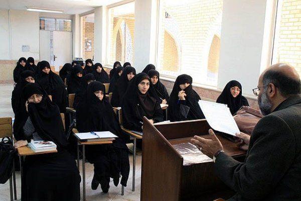 اسامی پذیرفته شدگان مقطع عمومی حوزه های علمیه خواهران اعلام شد