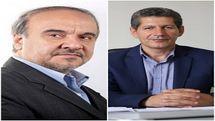 سرپرست اداره کل ورزش و جوانان استان اردبیل منصوب شد