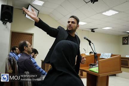 دومین+جلسه+دادگاه+رسیدگی+به+اتهامات+مفسدان+اقتصادی+شهر+بیرجند