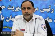 انجام 153 هزار ماموریت اورژانسی در 8 ماهه اول امسال در اصفهان