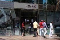 سنگال و جیبوتی هم علیه قطر به اردوگاه عربستان پیوستند