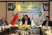 چراغ بانکداری اسلامی با دائمی شدن فعالیت بانک قرض الحسنه مهر ایران درخشان تر خواهد شد