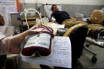 کمبود  دو گروه خونی O و B منفی در اصفهان