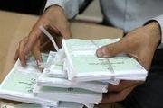 تعرفههای رای در خوزستان توزیع شد