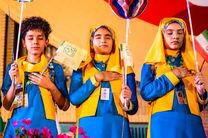 شرایط ثبتنام داوری خانگی سی و سومین جشنواره بینالمللی فیلمهای کودکان و نوجوانان اعلام شد